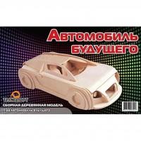 Сборная модель Мир деревянных игрушек Автомобиль будущего (П139)