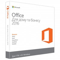 Программная продукция Microsoft Office 2016 Home and Business Ukrainian (T5D-02734)