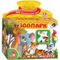 Настольная игра Vladi Toys Зоопарк Мой маленький мир 14 мягких магнитов (VT3101-05)