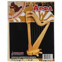 Сборная модель Мир деревянных игрушек Арфа (И006)