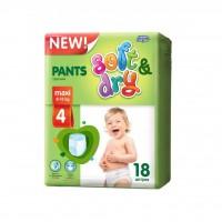 Подгузник Helen Harper Pants Soft&Dry Maxi 8-13 кг 18 шт (5411416043720)