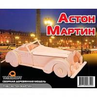 Сборная модель Мир деревянных игрушек Астон Мартин (П136)