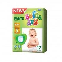 Подгузник Helen Harper Pants Soft&Dry Junior 12-18 кг 17 шт (5411416043768)