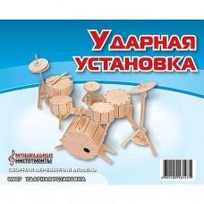 Сборная модель Мир деревянных игрушек Ударная установка (И007)