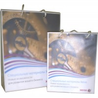 Бумага XEROX А4 пакет Create Range Carrier bag /1шт*260x323x100мм (003R98796-1)