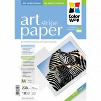 Бумага ColorWay A4 ART (ПГА230-10) (PGA230010SA4)