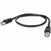 Патч-корд Cablexpert 0.5м (PP22-0.5M/BK)