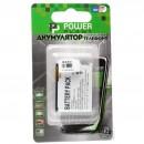 Аккумуляторная батарея PowerPlant Motorola V8. BX40 (DV00DV6099)