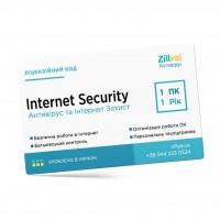 Программная продукция Zillya! Internet Security (1год/1ПК)