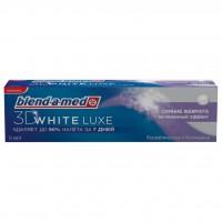 Зубная паста Blend-A-Med 3D White Luxe Сияние Жемчуга Мгновенный Эффект 75 мл (5410076893423)