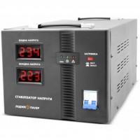Стабилизатор LogicPower LPH-10000SD (00002409)