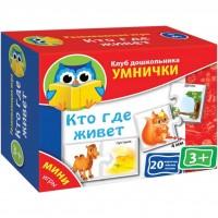 Настольная игра Vladi Toys Кто где живет (рус.язык) (VT1309-04)