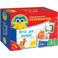 Настольная игра Vladi Toys Кто где живет (укр.язык) (VT1309-08)