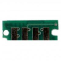 Чип для картриджа Xerox WC M20 BASF (WWMID-70942)