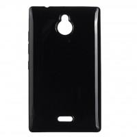Чехол для моб. телефона Drobak Nokia X2 Dual Sim (215145)