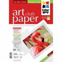 Бумага ColorWay A4 ART (ПГА230-10) (PGA230010CA4)