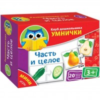 Настольная игра Vladi Toys Часть и целое (рус.язык) (VT1309-02)