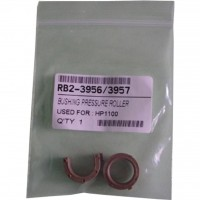 Втулка вала резинового HP LJ 1100/3200 комплект BASF (RB2-3956/3957)
