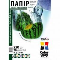 Бумага ColorWay A4 (ПГД220-20) (PGD220020A4)