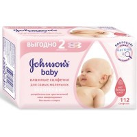 Влажные салфетки Johnson's Baby Без отдушки 112 шт (3574660724837)