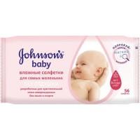 Влажные салфетки Johnson's Baby Без отдушки 56 шт (3574660723403)