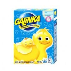 Стиральный порошок Galinka для детского белья 400 г (5410076693016)