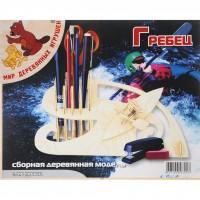 Сборная модель Мир деревянных игрушек Гребец (С016)
