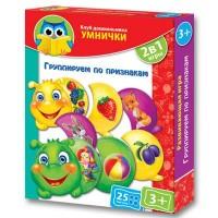 Настольная игра Vladi Toys Группируем по признакам (рус.) (VT1306-02-2)